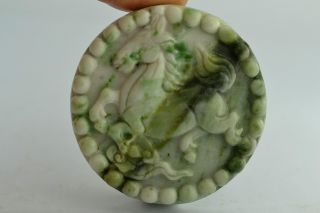 - China Collectibles Old Handwork Jade Carving Horse Belt Buckle photo