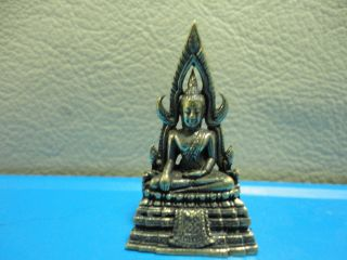 Holy Buddha Wealth Rich Lucky Charm Thai Amulet Pendant photo