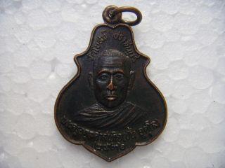 Phrakru Adulya Sasanakijja [ Lp.  Chaan ] Wat Boj B.  E.  2536 Thai Holy Monk Amulet photo