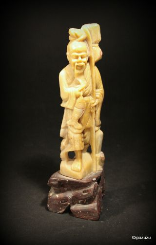 Chinese Soapstone Carving Fisherman photo