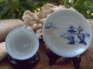 1 Dish 1 Bowl Nanking Cargo 1752 Christie ' S 1986 Gold