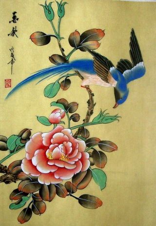 Asian Japanese Hand Painted Silk Painting Flower & Bird @1039 photo