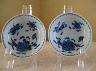 A Pair Of Chinese Bowls Guangxu Mark & Period photo