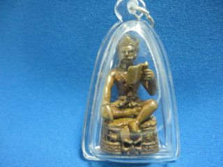Prince Of Devils Prosperity Lucky Charm Thai Amulet Pendant photo