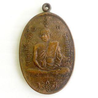 1930 Luang Pho I,  Thai Antiques Buddha Amulet Coins / Fetish/ Worship photo