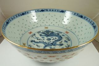 Vintage Chinese Large Hand Painted Dragon Rice Grain Bowl - Red Seal Mark photo