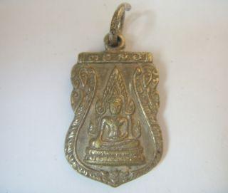 Nangkuak : Lucky Lady : Phrabuddhajinaraj Phitsanulok Thai Holy Amulet ' S Pendant photo