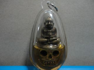 Kumanthong Sit On A Skull Filled With Magic Oil Luck Good Business Charm Amulet photo