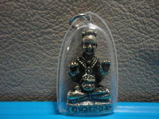 Kumanthong Kwak Sup Rich Luck Good Business Charm Thai Amulet photo