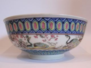Chinese Famille Rose Phoenix Bowl.  Daoguang Mark And Period.  Rare Antique. photo