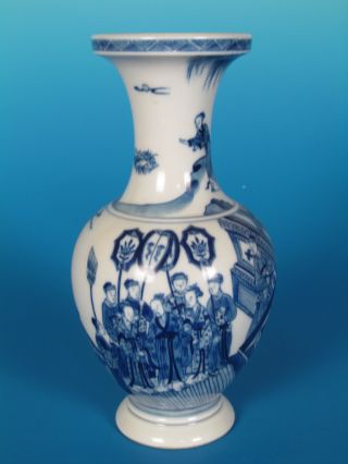Chinese Blue And White Porcelain Figure Vase photo