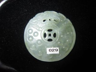 Chinese Hetian Jade Brand Ll029 photo