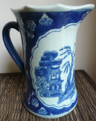 Da Qing Qianlong Chinese Oriental Tankard Jug.  Blue And White.  Green Underglaze photo