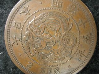Antique 130 Yr Old Meiji Era Japanese Bronze Dragon Coin 2 Sen 1882 Dai Nippon photo
