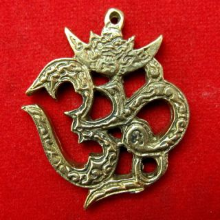 Oom Ohm Aum Hindu God Charm Successful Amulet Pendant photo