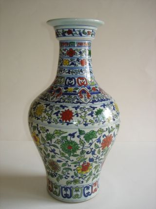 Chinese Chromatic/doucai Floral Vase Marked photo