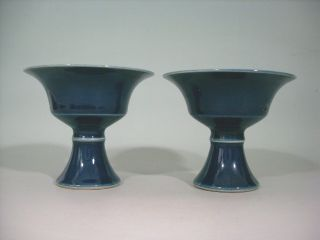 Pair Chinese Blue Glaze Stem Cup Marked photo