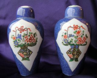 Pair Antique Chinese Porcelain Powder Blue Famille Rose Jar Vase With Lid photo