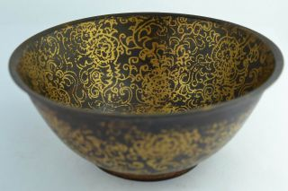 Asian Old Collectibles Decorated Wonderful Handwork Copper Flower Bowl Aaaaa photo