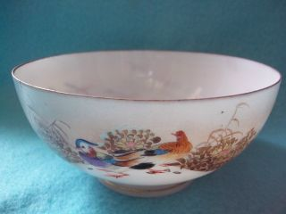 Must See Japanese Hand Painted Bowl (matches Other Listings) photo
