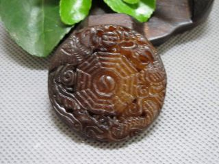 Chinese Folk Classical Jade Stone Bagua Lucky Dragon Phoenix Pendants 188 photo