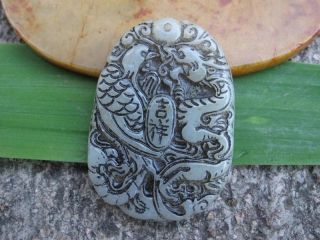Tibet Folk Classical Jade Stone Carve Auspicious Dragon Phoenix Pendant 325 photo