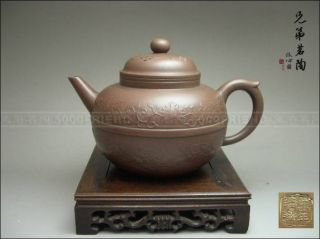5000friend - Exquisite Yixing Zisha Pottery Old Teapot photo