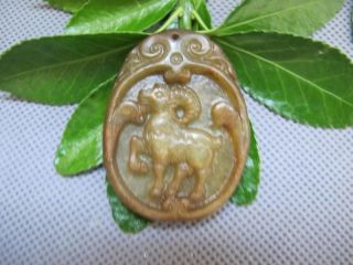 China Folk Classical Jade Stone Carving Auspicious Antelope Pendant 181 photo