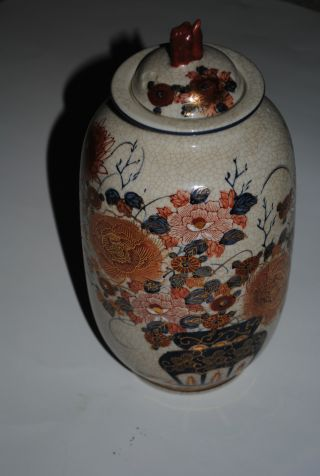 Antique Japanese Urn With Makers Mark photo