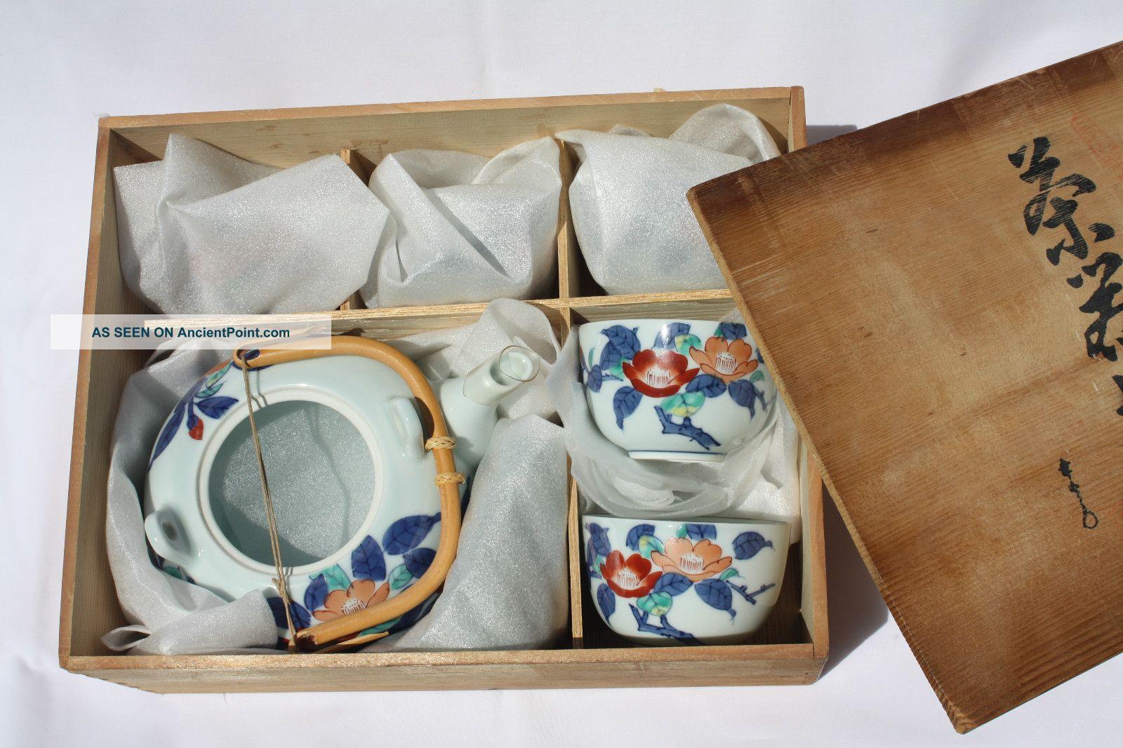 Antique/vintage/collectible Japanese Tea Set Circa 1950 ' S Teapots photo