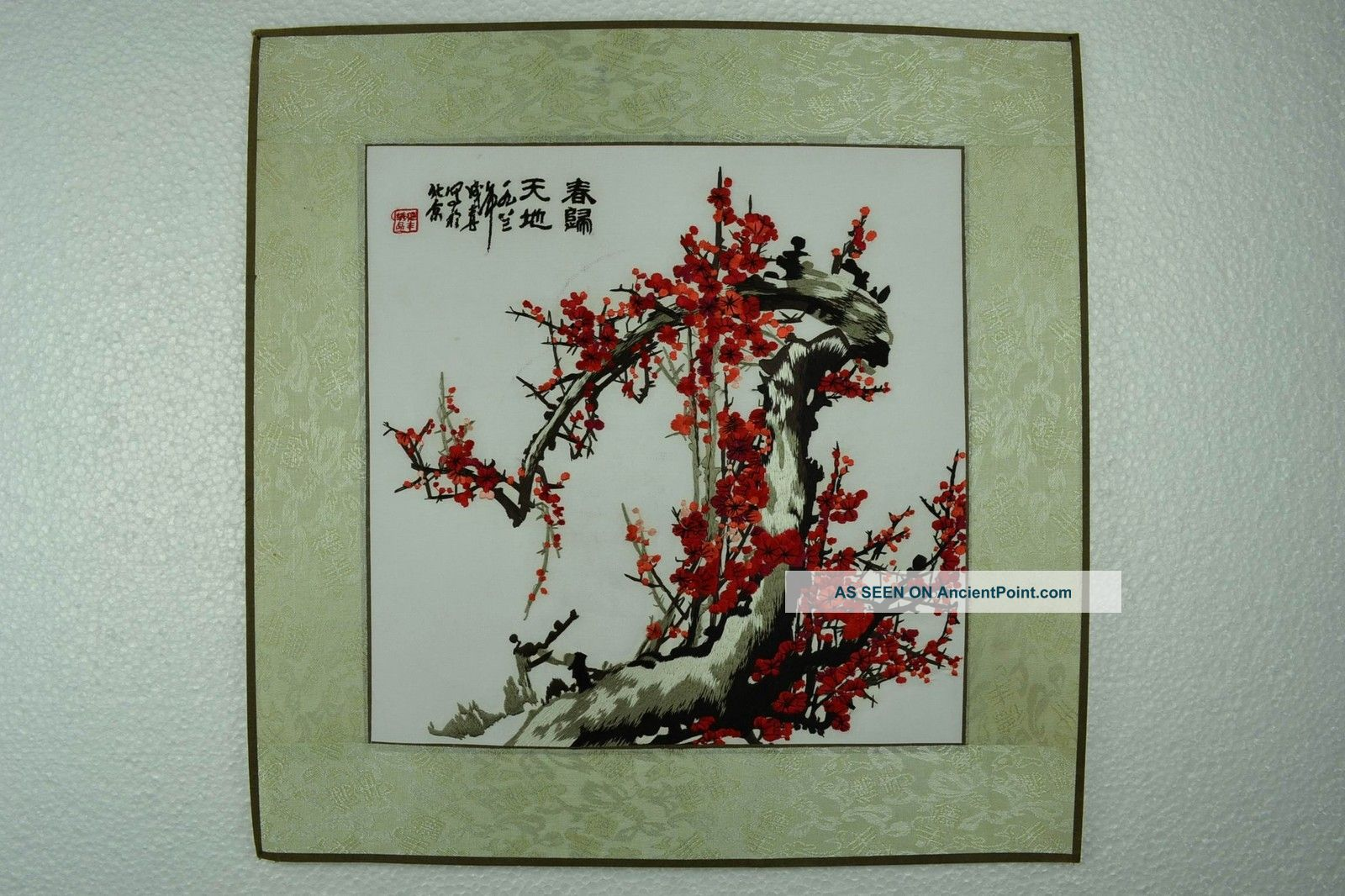 Asian Rare Old Collectibles Decorated Handwork Cloth Plum Blossom Embroidery Embroidery photo