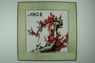 Asian Rare Old Collectibles Decorated Handwork Cloth Plum Blossom Embroidery photo