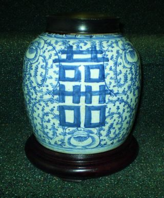 Antique Hand - Painted Porcelain Vase From Ching Dynasty 33 photo