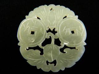 Chinese Jade Pendant Coins,  Bat,  & Peach 19th Century photo