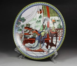 Chinese Porcelain Handwork Painting Belle Plate Decoration photo