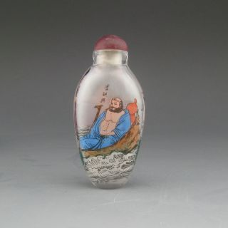 China In The Late Qing Dynasty The Eight Immortals Snuff Bottle photo
