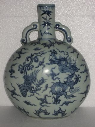 Rare Stunning Chinese Blue White Porcelain Dragon Phoenix Vase photo