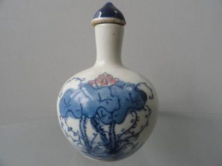 Porcelain Snuff Bottles Chinese Lotus And Leaves Goldfish Exquisite 11 photo
