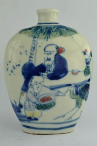Asian Old Collectibles Decorated Handwork Porcelain Painting Older Snuff Bottle photo