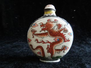 Chinese Qing Dynasty Qianlong Year Porcelain Red Dragon Snuff Bottle photo