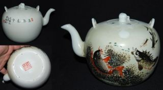 Fine Chinese Porcelain Pair Fish Desing Tea Pot Figure photo