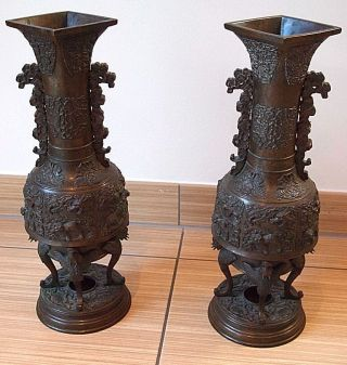 Important Antique Pair Japanese Meiji Patinated Bronze Dragon Vases 1860y. photo