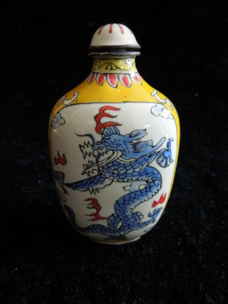 Chinese Qing Dynasty Qianlong Year Porcelain Green Dragon Snuff Bottle photo