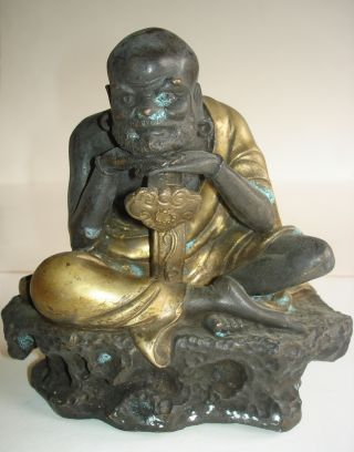 Bronze Chinese Buddah In Lotus Position photo