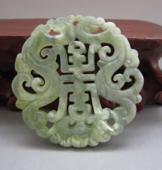 Chinese Sculpture Elegant Xiu Jade Pendant 179 photo