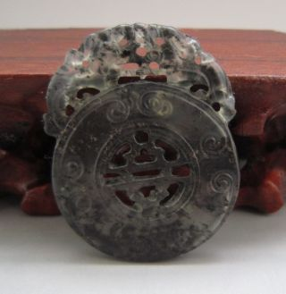 Chinese Sculpture Elegant Xiu Jade Pendant 184 photo