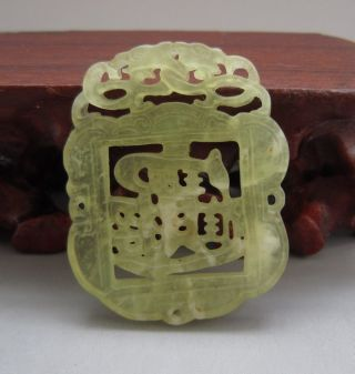 Chinese Sculpture Elegant Xiu Jade Pendant 190 photo