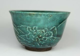 Chinese Old Porcelain Handwork Carving Dragon Bowl/ Wine Cup photo