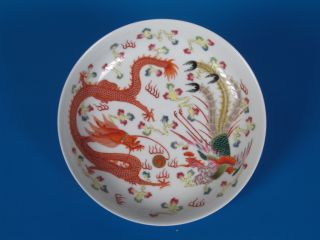 Chinese Rare Pastel Color Porcelain Dragon And Phoenix Plate photo