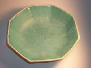 Old Chinese Oriental Bowl Vintage China photo
